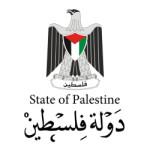 """GAZA. Logo """"Stato di Palestina"""", malati bloccati a Erez"""