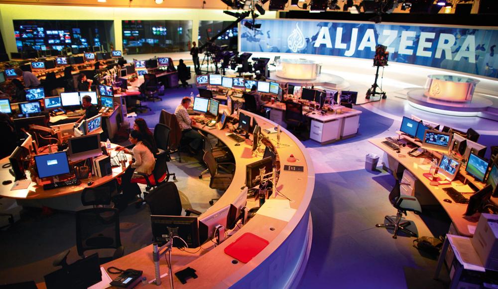 aljazeera-jobs