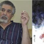 """Libro, """"La Conchiglia"""" di Mustafa Khalifa"""