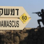 Israele, Hezbollah e Siria. La guerra che verrà