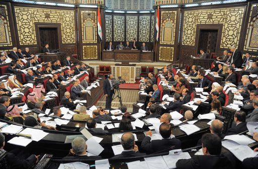 Siria altri quattro candidati alla presidenza nenanews for Parlamento ieri