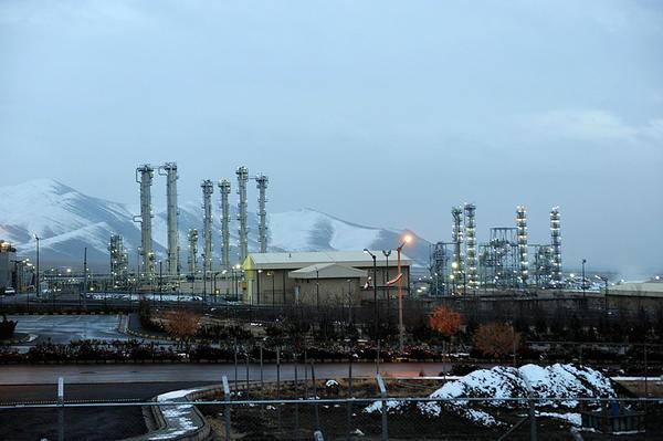 L'impianto di Arak