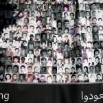 Lebanon marks civil war anniversary