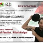 Gaza ricorda Vittorio