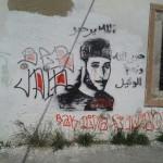 Consumo di cannabis in Tunisia: è tempo di dibattere