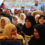 PALESTINA. Si aggravano le condizioni dei prigionieri in sciopero della fame