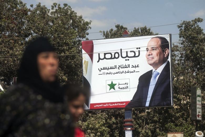 Cartellone elettorale di al-Sisi nella città di Beni Sueif, 9 maggio 2014 (Foto: AFP/ Mahmoud Khaled)