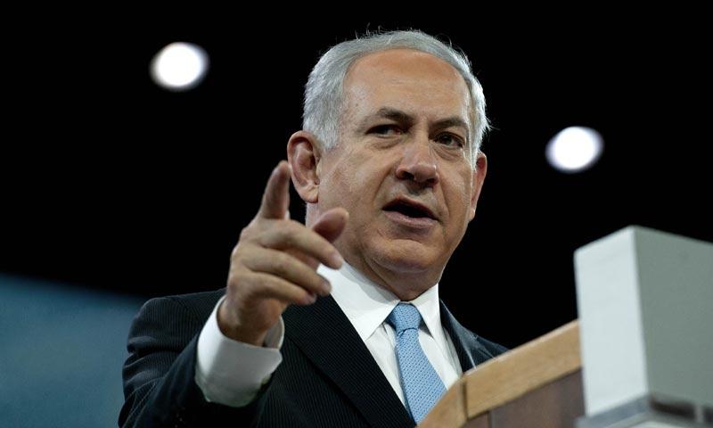 Il premier israeliano Benyamin Netanyahu