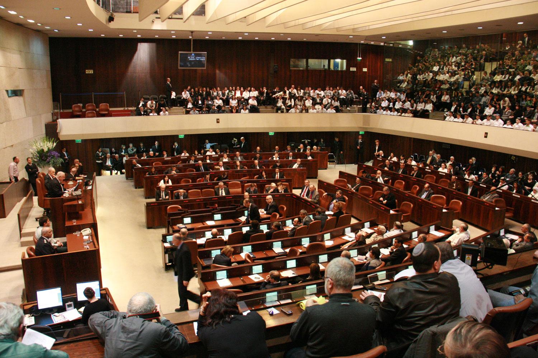 Knesset 2
