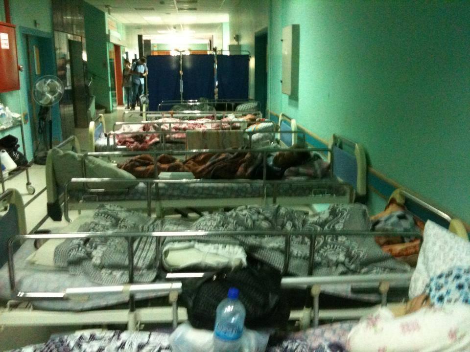L'interno dell'ospedale (Foto: Michele Giorgio/Nena News)