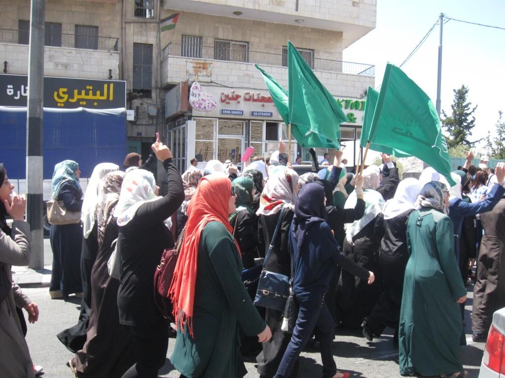 Manifestazione Betlemme 1 agosto 2014. ©nenanews