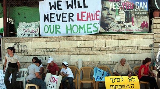 Residenti palestinesi di Sheikh Jarrah