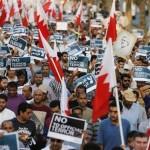 BAHREIN, bandito per tre mesi al-Wefaaq