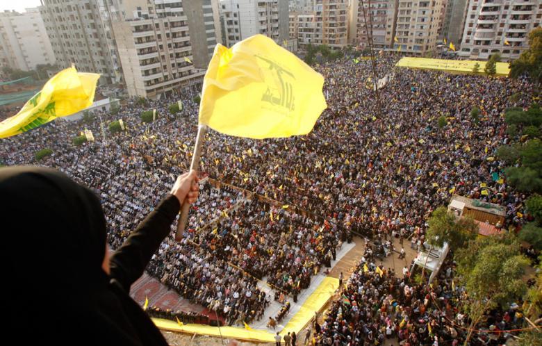 Hezbollah_Fans_Zeinab_pic_1