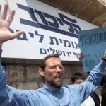 """GERUSALEMME. La """"conquista"""" di al Aqsa"""