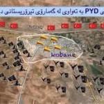 VIDEO.  Nelle strade di Kobane