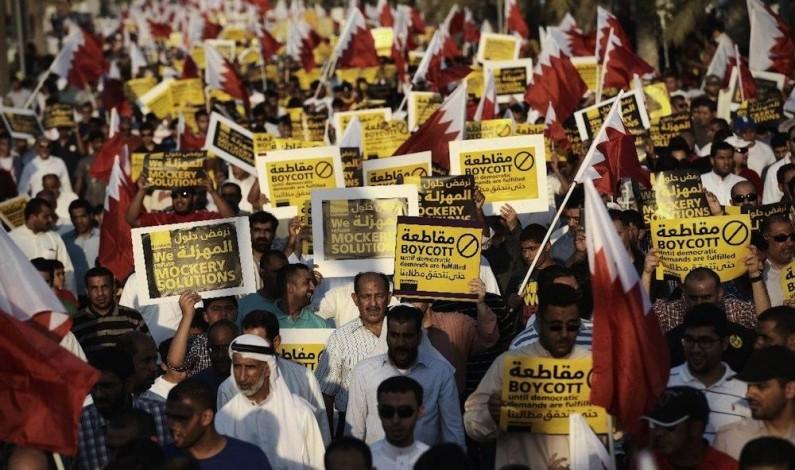 bahrain boycott