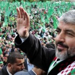 Hamas and the EU