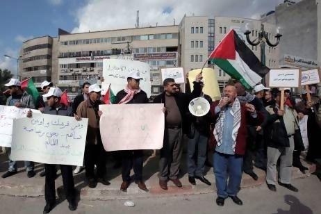 Palestina. Manifestazione contro il Procollo di Parigi e l'aumento dei prezzi