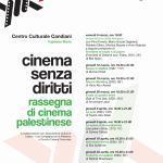 """PALESTINA. Venezia accoglie il """"cinema senza diritti"""""""