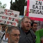 «Fermate la colonizzazione di Gerusalemme Est»