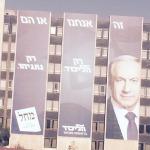 Netanyahu è Israele
