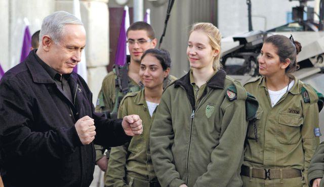 foto di  Adi Yisrael