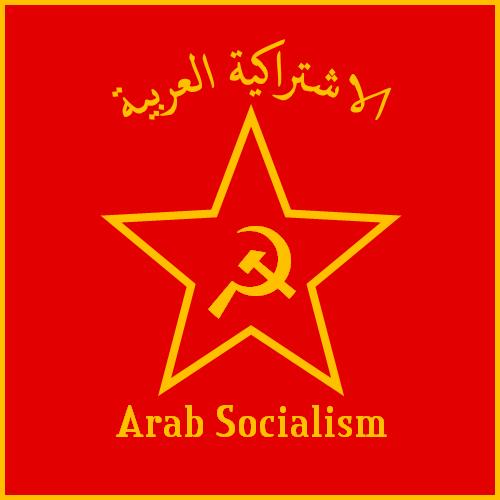ArabSocialism
