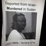 FOTO/VIDEO. Pro e contro i richiedenti asilo: doppia manifestazione a Tel Aviv
