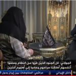 SYRIA. Al Nusrah Front committed to Ayman al Zawahiri's orders