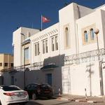 LIBIA. Rapiti 10 impiegati del consolato tunisino
