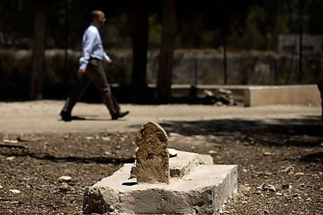 Una tomba del cimitero di Mamilla (Fonte: The National)