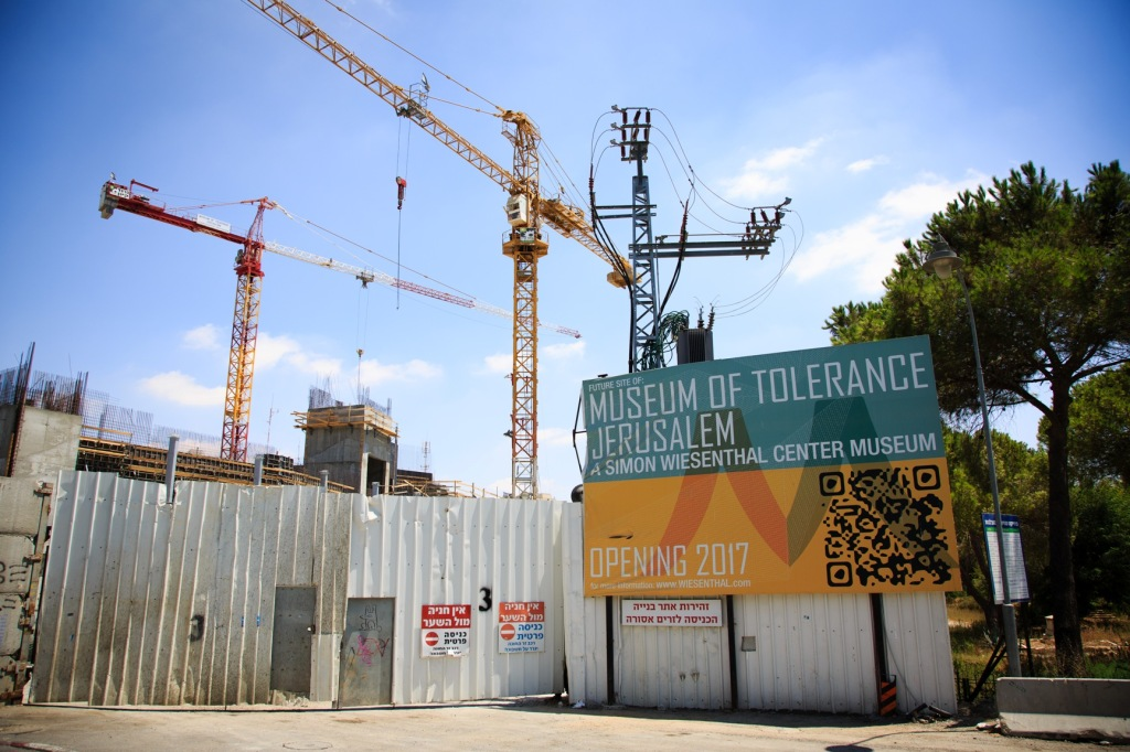 The Israeli Museum of Tolerance is set to open in 2017 and will be build on top of the age-old Mamilla cemetery in Jerusalem's Old City. According to the Islamic community, some of the Prophet Muhammad's companions were buried there. (Photo: Pablo Castellani)