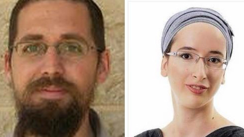 Le vittime, Eitam e Naama Henkin