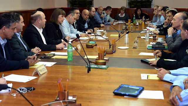 Commissione ministeriale per la legislazione (Foto: Haim Zach, GPO)