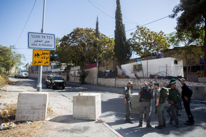 La polizia di confine israeliana controlla l'ingresso a Jabel Mukaber il 15 ottobre. Foto: Yonatan Sindel/FLASH90