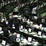 IRAN. Via libera del Parlamento all'accordo sul nucleare