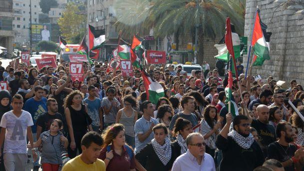 Palestinesi d'Israele