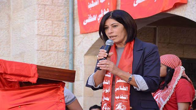 La parlamentare del Pflp Khalida Jarrar
