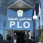 La rivolta dei giovani palestinesi – sesta parte. Quale ruolo per i partiti politici?