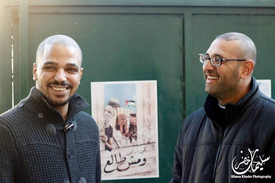 Samer Abu Eisheh e Hijazi Abu Sbeih (Fonte: Facebook)