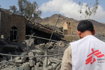 L'ospedale di Msf bombardato a fine ottobre a Saada, nord Yemen (Foto: Miriam Czech/MSF)