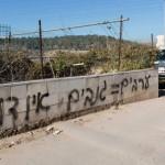 Gideon Levy: Israele è sempre stato un Paese xenofobo, solo che è sempre riuscito a nasconderlo