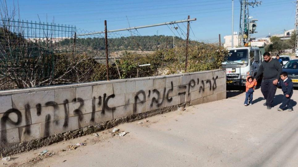 """Scritta in ebraico  """"Arabi=ladri non  alla coesistenza"""" (foto Flash 90-JTA)"""