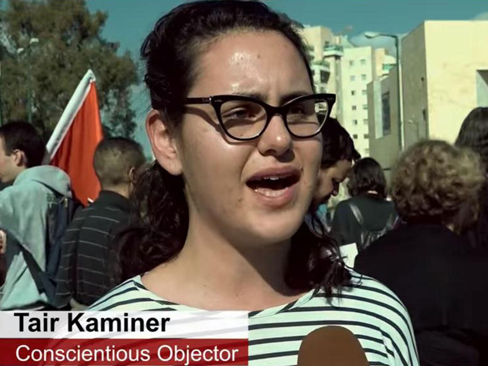 Tair Kaminer