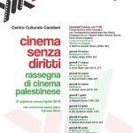 """PALESTINA. """"Il cinema senza diritti"""" torna nelle sale veneziane"""