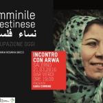 FEMMINILE PALESTINESE. Da Hebron a Salerno per raccontare l'occupazione militare