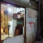 FOTO. Un museo nel cuore di Shatila
