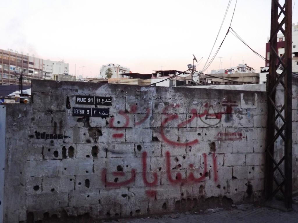 Il quartiere di Bojr Hammoud a Beirut (Foto: Valentino Armando Casalicchio/Nena News)