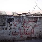 LIBANO. Il quartiere armeno apre le porte ai rifugiati siriani